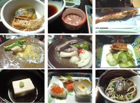 0801kouyou_dinner