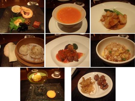 130101yoko_dinner