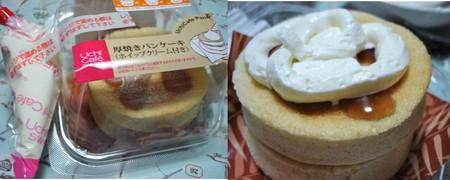 1311tariquet_pancake01