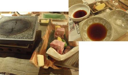 1402furu_d_dai01