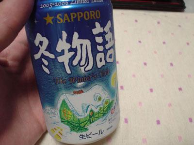 beer_fuyu
