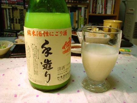 shinkame_nigori