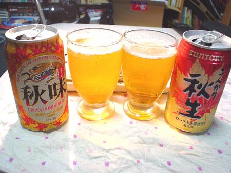 06fall_beer