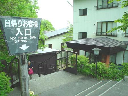 0706marukoma_gaikan