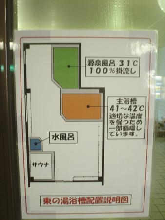 0902furanui_uchiyu