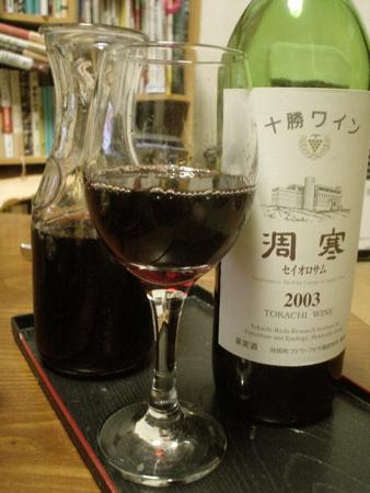 0903tokachi_seoro