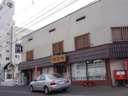 0910yamaya