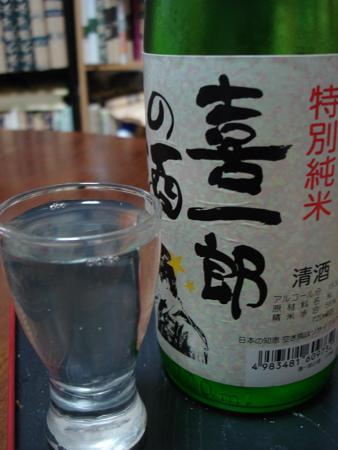 0910yamaya_kiichi