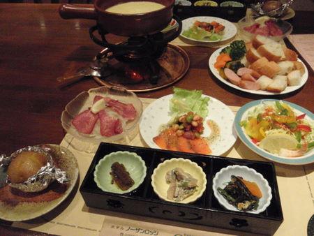 1002n_lodge_dinner