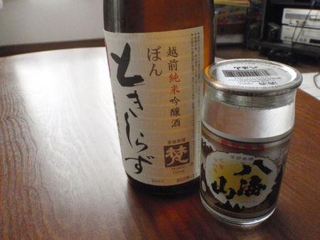 1005suna_ishiya_sake
