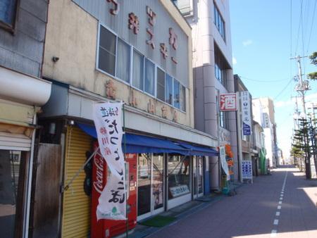 1005suna_koyama