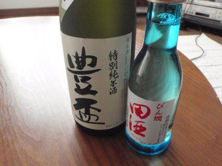 1005suna_koyama_sake