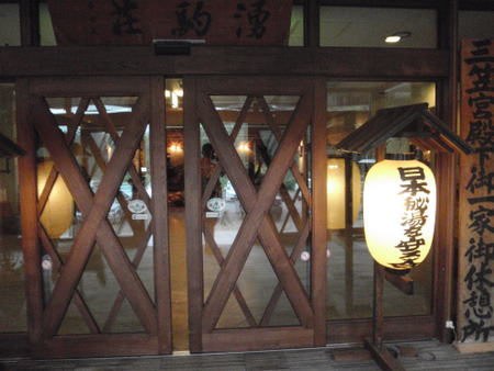 1008yukoma_gate