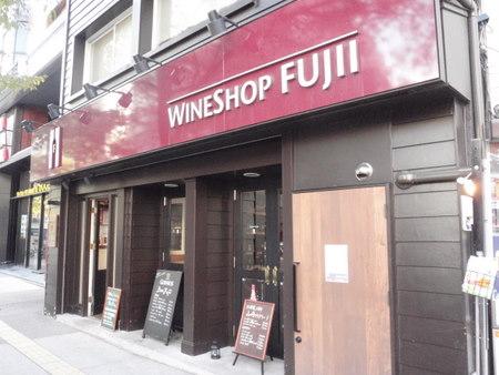 1010wine_fujii