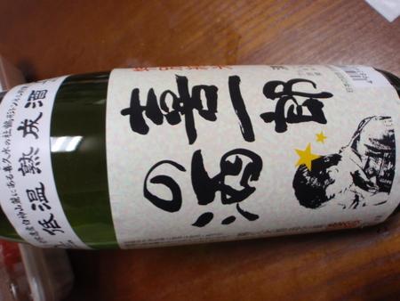 1103obi_horita_kiichi