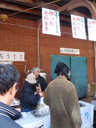 1104shinise_shiin