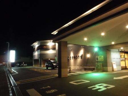 1107sankou_usuyuki_2