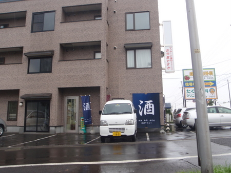 1110ootu_gaikan