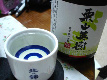 1205hideki_1480
