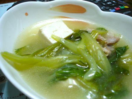 1206sansfl_soup