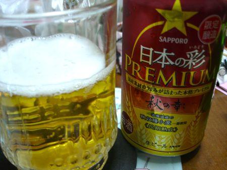 1209hyappei_beer