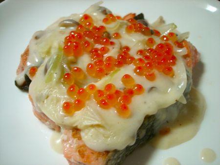 1209mel_salmon_cream_ikura