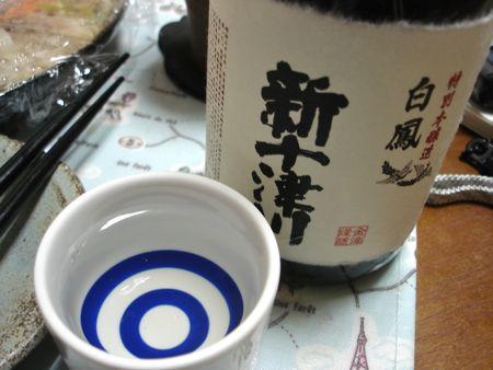 1211torinoya_shimai_kinteki