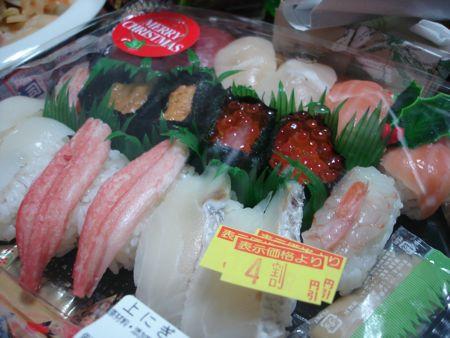 1212aoto_sushi