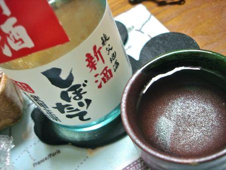 1302kasu_sake