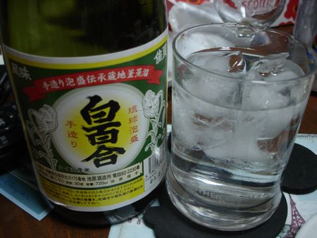 1304shirayuri02_1051