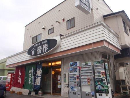 1304shinsaku00_2