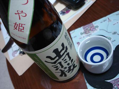 1304shinsaku_dewasakura