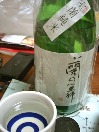 1305sakemotokoto_rannomai1375