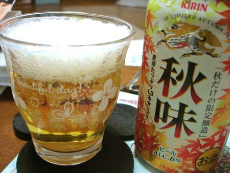 1308akiaji_akiaji
