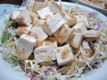 1309langdog1480_tofu