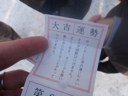 1401gantan_hatumoude02