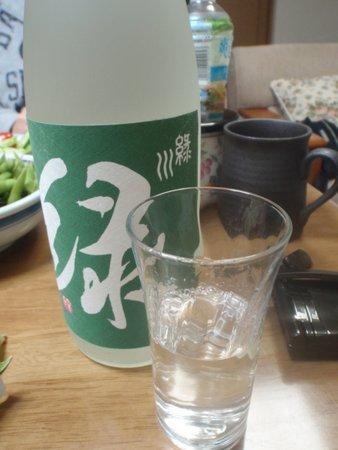 1401gantan_midorikawa