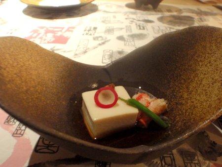 1402furu_dinner_saki
