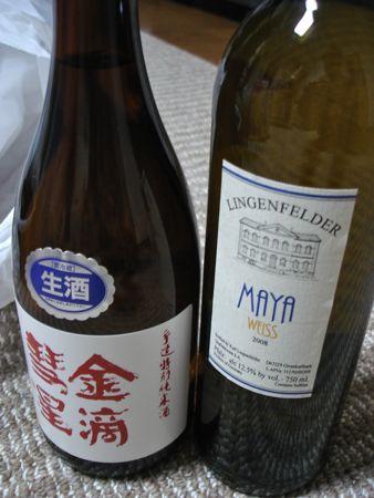 1402sasamatuya_kattamono