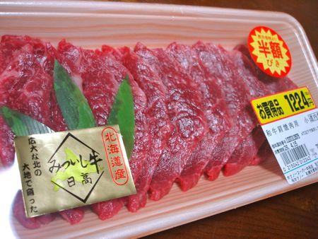 1404mituishi_kata01