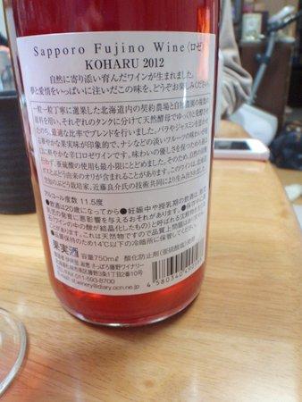 1404koharu_rose02