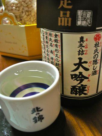 1408kitanishiki00