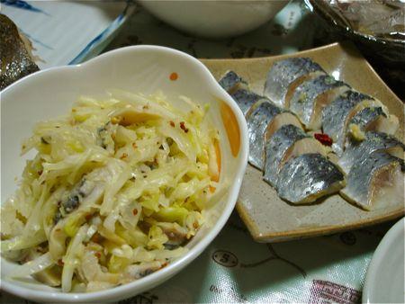 1408kitanishiki3_nishin