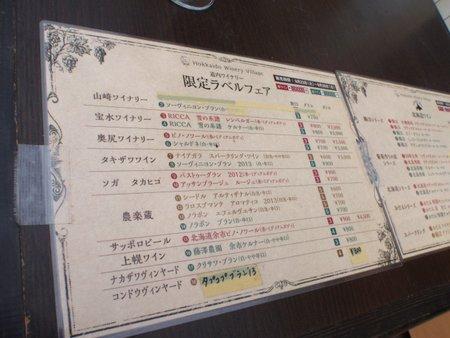 1409autamf_menu