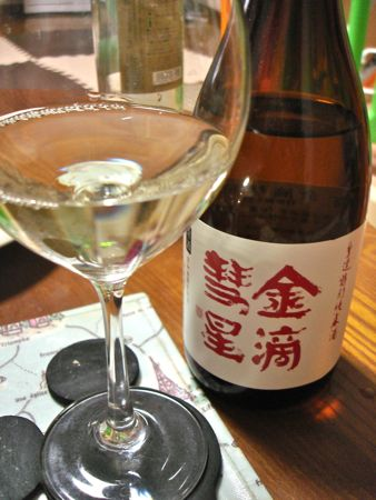 1502kintsui_vineglass