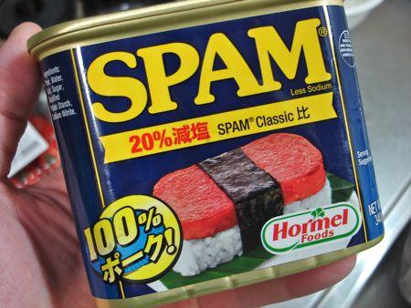 1502seikyooki2_spam
