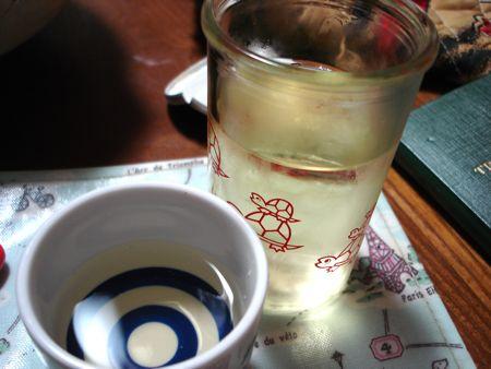 1505shinkame_cup