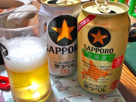 1505shinkame_kuro_newdou