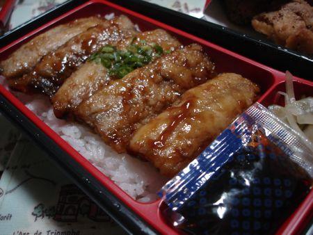1507ushinohi_sanma2