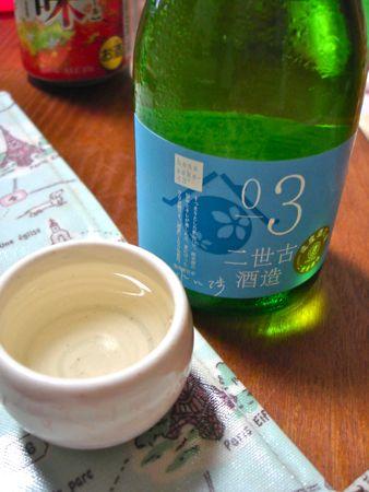 1508sanma_niseko